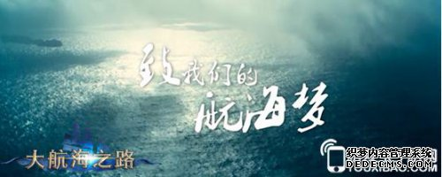 航海梦想 海贼王私服全平台公测13日启航