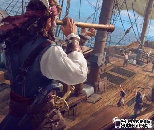 海贼王私服