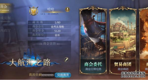 新玩法揭秘《海贼王私服》安卓扬帆二测8.17开启